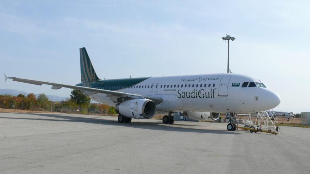 Брандиране на самолет Airbus A320 LZ-BHG
