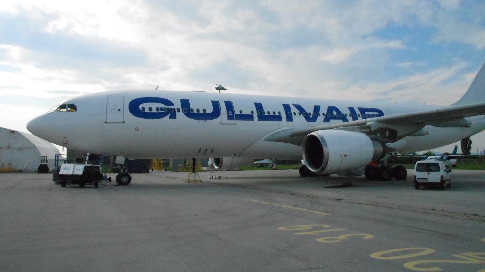 Брандиране на самолет А330-200